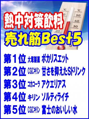 Photo_20200826183301