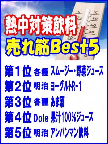 Photo_20200826183302