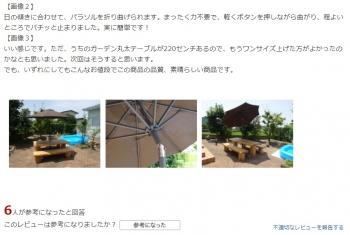 Photo_20201017020102