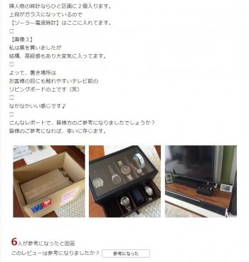 Photo_20201017020105