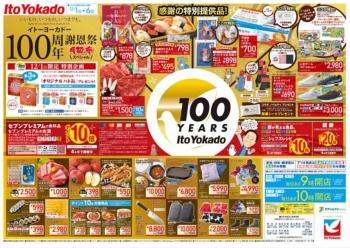 Photo_20201201032101