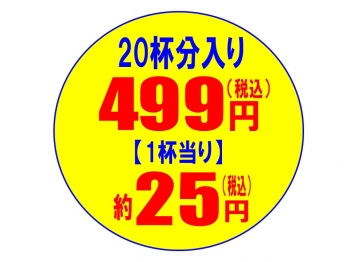 Pop01_20200612163901