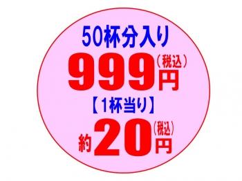 Pop02_20200612163901