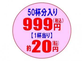 Pop02_20200612163901