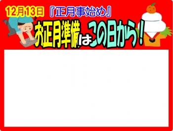Pop_20201210070901